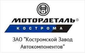 kostromazao